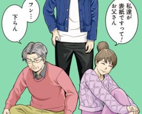 斉木楠雄のψ難【20巻おすすめ3選】