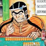 こち亀【12巻おすすめ3選】