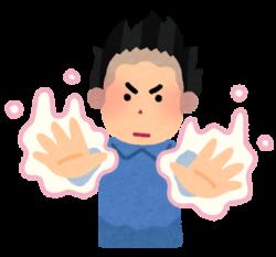 『斉木楠雄のΨ難』欲しい能力「マインドコントロール」まとめ