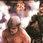 エレンを信奉するイェーガー派がパラディ島を席巻する、そして再びリヴァイVS獣の巨人!?『進撃の巨人』28巻レビュー